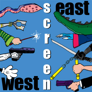 East Screen West Screen